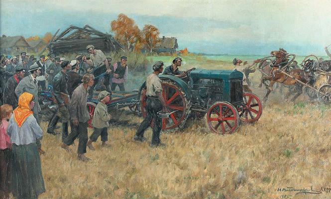 Иван Алексеевич Владимиров. Трактор в деревне