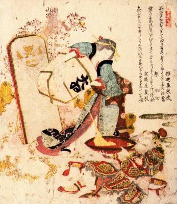 Katsushika Hokusai. The eruption of sand