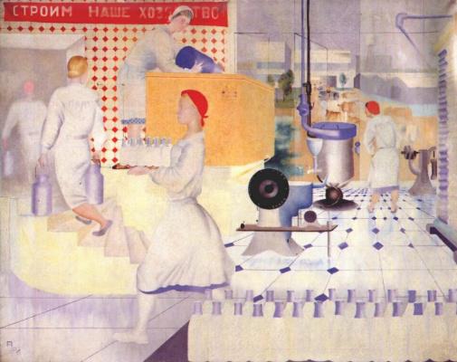 Yuri Ivanovich Pimenov. Dairy plant