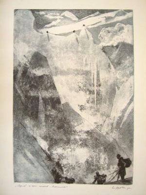 Владимир Иванович Шистко. Ледник