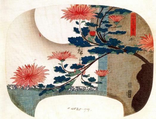 Utagawa Hiroshige. Chrysanthemum and the moon