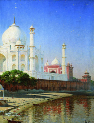 Vasily Vereshchagin. The Taj Mahal