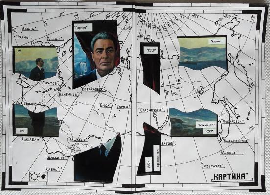 "Arthur Gabdrupes. ""The USSR , 1982."" ."