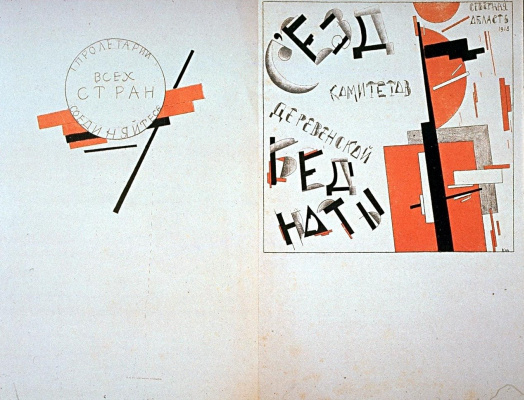Kazimir Malevich. Cover of a folder of materials of the Congress committees of the rural poor