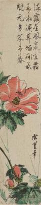 Utagawa Hiroshige. Blooming red hibiscus