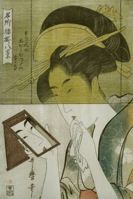 Китагава Утамаро. Молодая женщина, смотрящаяся в зеркало