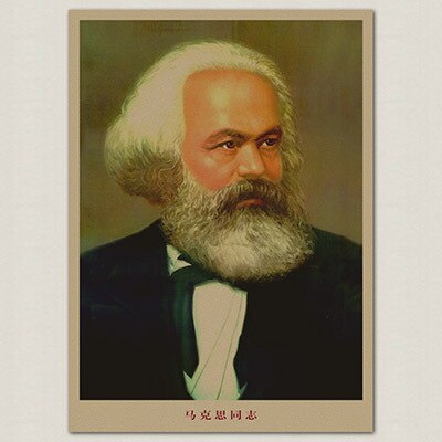 Unknown artist. Karl Marx
