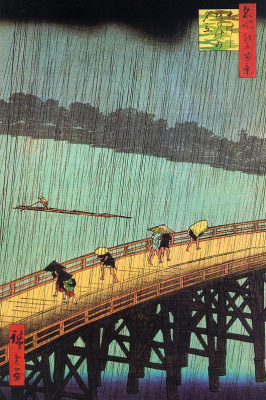 "Utagawa Hiroshige. A sudden summer downpour over the bridge Okami in Atake. The series ""100 famous views of Edo"""