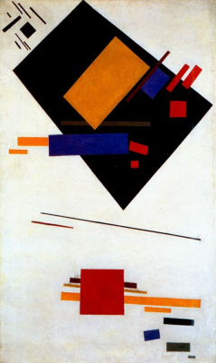 Kazimir Malevich. Suprematist painting (with black trapezium and red squares)
