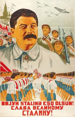 Р. Широченко. Плакат Слава великому Сталину! Баку, 1938