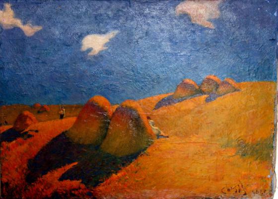Лео Германович Ходжелани. Landscape