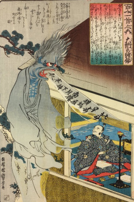 "Utagawa Kuniyoshi. Dainagon Tsunenobu. Poet Dainagon Tsunenobu night at the window of the office visited by the Ghost reciting a Chinese poem. The series ""one Hundred poems by one hundred poets"""