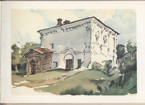 Emmanuel Bentsionovich Bernstein. Gorny Assumption Monastery