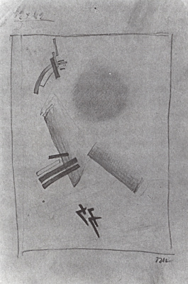 Kazimir Malevich. Suprematist elements
