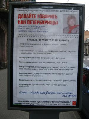 """Алексей Гришанков (Alegri). """"Давайте говорить..."""""""