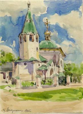 Дмитрий Иванович Архангельский. «Чебоксары. Церковь Воскресения - 1758г.» 1925