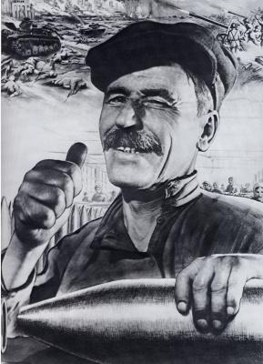 Виктор Борисович Корецкий. Не спасутся фашисты-гады от снарядов нашей бригады!