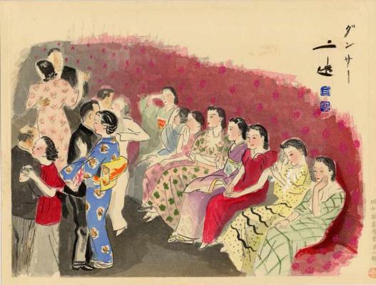 Сандзо Вада. Танцы