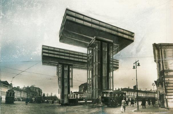 Эль Лисицкий. Фотомонтаж. Горизонтальные небоскребы в Москве