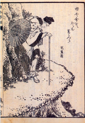 Katsushika Hokusai. Ehon Kobun Koukyou
