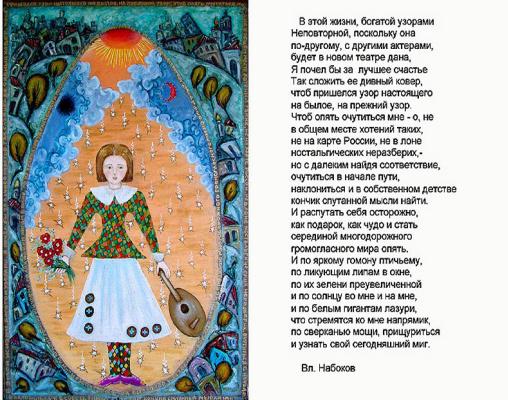 Zoya Grigoryevna Yaremenko (YarkO). Childhood