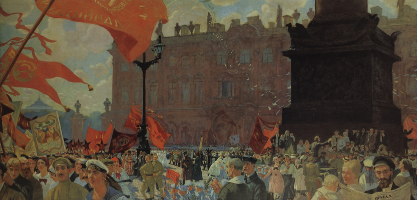 Boris Mikhailovich Kustodiev. The feast in honor of the opening of the SECOND Congress of the Communist international July 19, 1920. Demonstration on Uritsky square