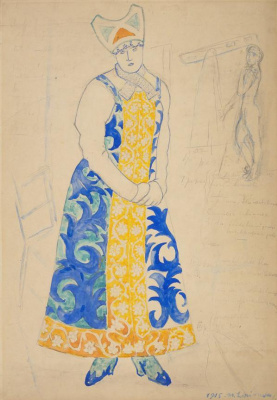 """Mikhail Larionov. Design of a female costume for the ballet """"Russian Fairy Tales"""""""