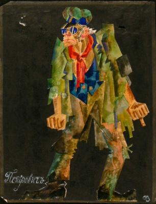 Александр Алексеевич Талдыкин. Петрович. Эскиз костюма к пьесе А. Н. Островского «Не было ни гроша, да вдруг алтын»