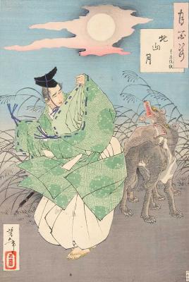 "Toyohara Sumiyaki: moon over Kitami. The series ""100 aspects of the moon"""