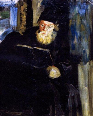 Филипп Андреевич Малявин. Монах