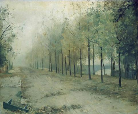 Мария Константиновна Башкирцева. Autumn