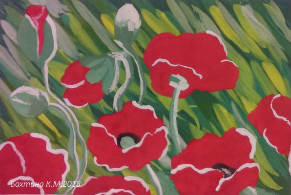 Ksenia Mikhailovna Bakhtina. Poppies in bloom.