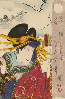 Утагава Кунисада. Актер кабуки Савамура Танасуке III. Из серии портретов актеров театра кабуки
