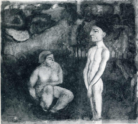 Marcel Duchamp. Paradise, Adam and Eve