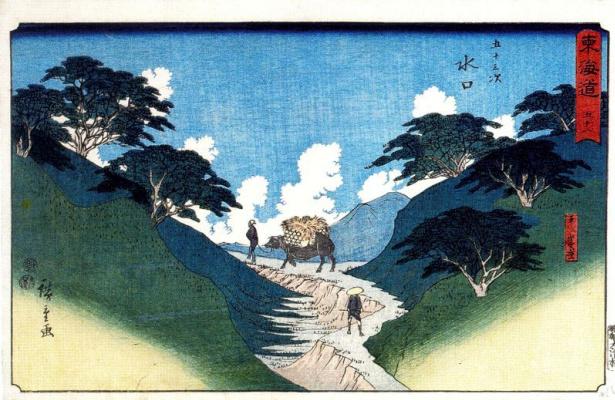 "Utagawa Hiroshige. Anaguchi. The series ""69 stations of the Kiso-Kaido"""