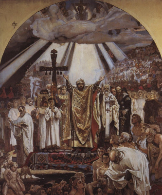Viktor Mikhailovich Vasnetsov. The Baptism Of Rus. The preparatory composition of the painting of the Vladimir Cathedral in Kiev