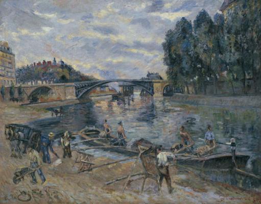 Арман Гийомен. Мост Сюлли, Париж