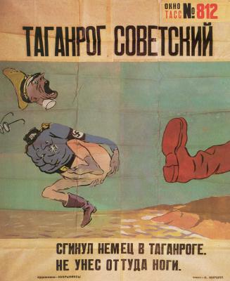 Kukryniksy. Taganrog is Soviet. The TASS window № 812. Vanished German in Taganrog, took out his legs