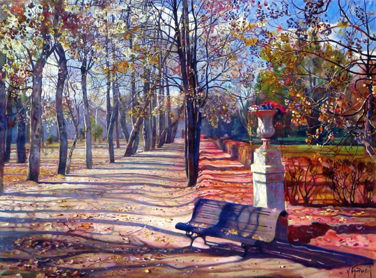Isaac Brodsky. Park in the autumn