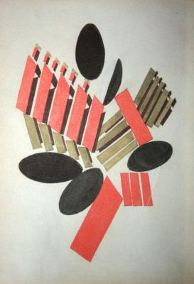 Nikolai Mikhailovich Suetin. Suprematist composition with six ovals. Option