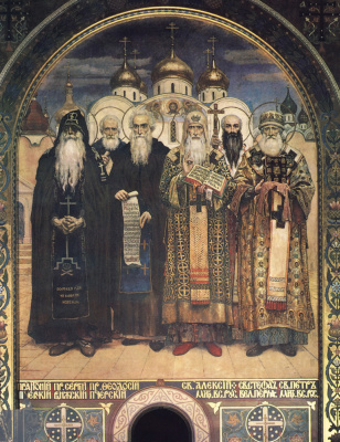 Victor Mikhailovich Vasnetsov. Cathedral of saints of the Russian Church.Fragment of painting of the Vladimir Cathedral in Kiev