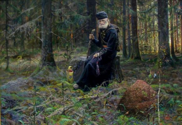 Pavel Viktorovich Ryzhenko. Anthill