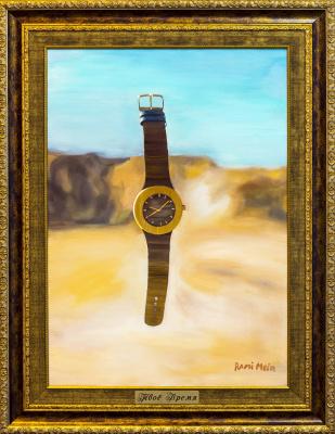 Rami Meir. Your time
