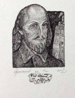 Leonid Valeryevich Stroganov. Shakespeare portrait