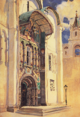 Vasily Dmitrievich Polenov. The Cathedral of the assumption. South gate