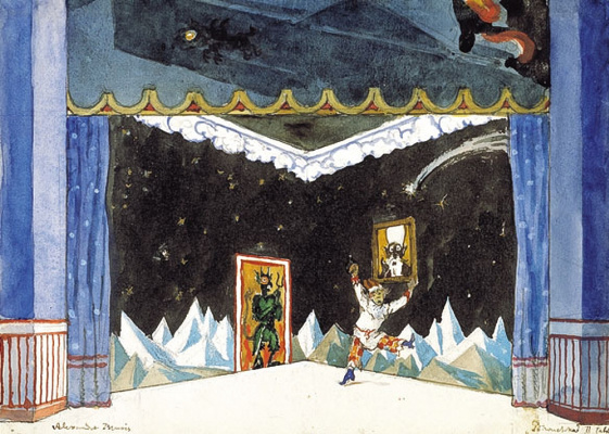 """Alexander Nikolaevich Benoit. Room Parsley. A sketch of the scenery for the ballet """"Petrushka"""""""