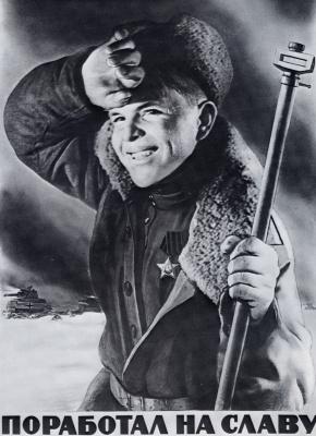 Виктор Борисович Корецкий. Поработал на славу