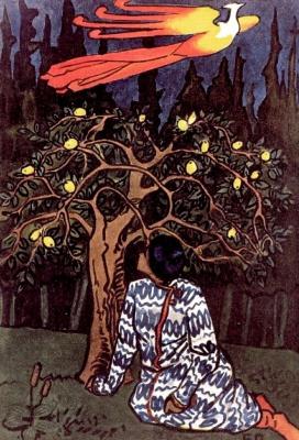 "Elena Dmitrievna Polenova. Illustration from the magazine ""World of art"""