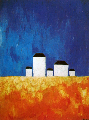 Kazimir Malevich. Landscape with five houses