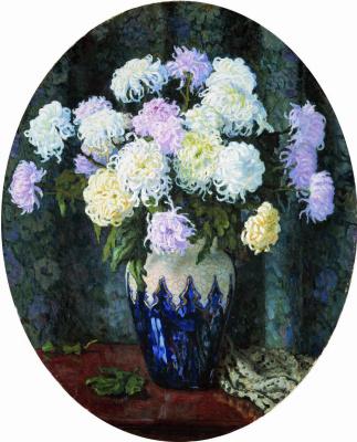 Nikolay Petrovich Bogdanov-Belsky. Still life with chrysanthemums